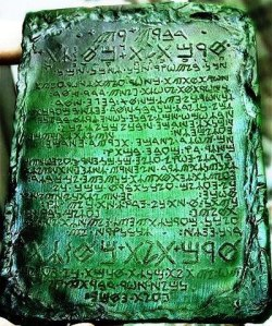 Emerald tablets of thoth the atlantean book